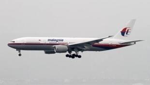 La découverte de nouveaux débris du MH370 intervient plus de deux ans après la disparition du Boeing 777 de la Malaysia Airlines.
