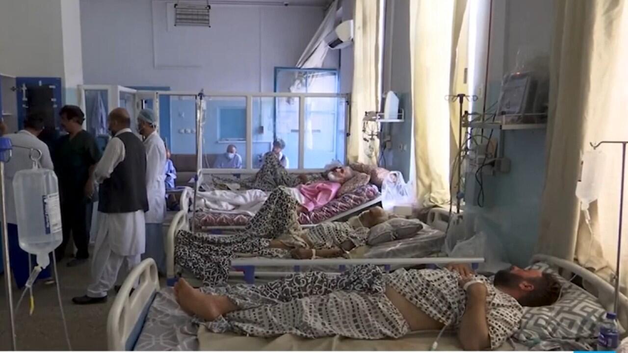 hospital afgano