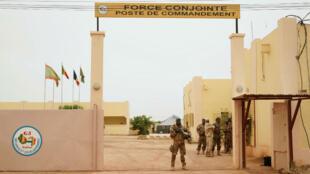 مقر قوة مجموعة دول الساحل الخمس في مالي
