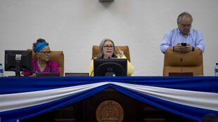 ParlamentoNicaragua (1)