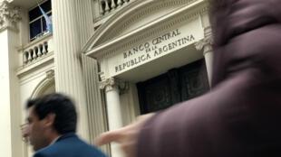 El Banco Central de la República Argentina (Bcra) anunció un incremento en las tasas de interés hasta el 60%  el 30 de agosto de 2018.