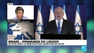 2019-12-26 20:00 Israel - Primaires du Likoud: un vote avant la 3ème élection législative en un an