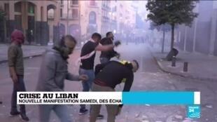 2021-03-14 03:12 Nouvelles manifestations au Liban