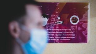 Plus de 6.500 cas nouveaux de Covid-19 ont été comptabilisés en France au cours des dernières 24 heures