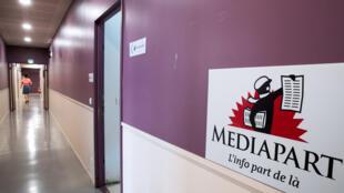 Espionné par le Maroc, le site d'information français Mediapart porte plainte