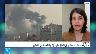تصاعد العنف في غزة أحدث إرباكا سياسيا وعسكريا في إسرائيل.