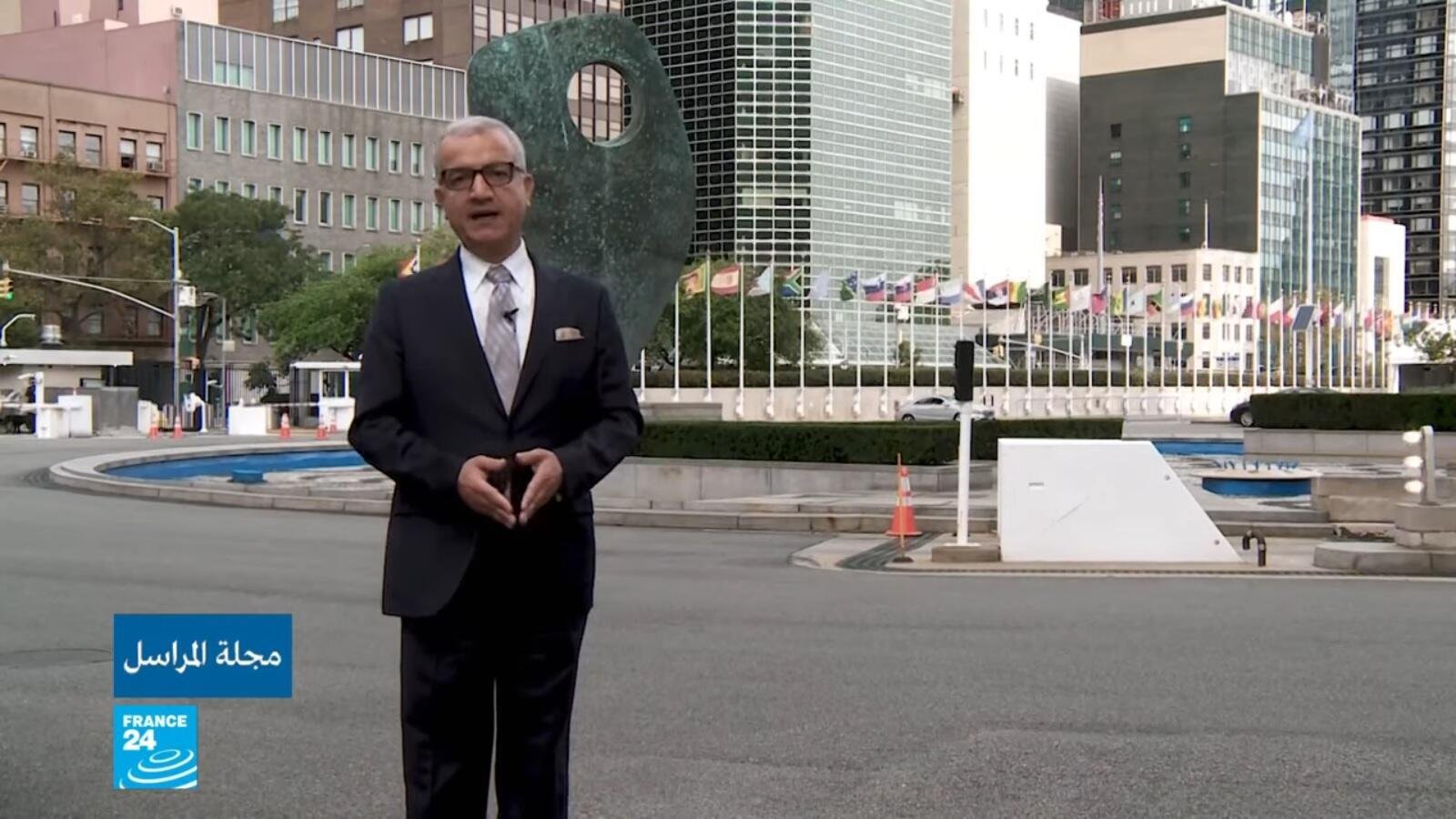 مجلة المراسل الأمم المتحدة