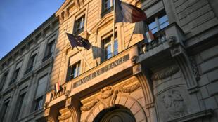 File photo of Banque de France building in Paris