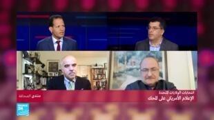 صورة ملتقطة من شاشة فرانس24 لبرنامج منتدى الصحافة تقديم عبد الله العالي