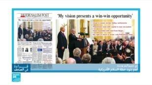 2020-01-29 08:17 قراءة في الصحف
