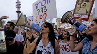 Israelis demonstrated in support of Yemenite Jews whose children were allegedly abducted in the 1950s in 2017
