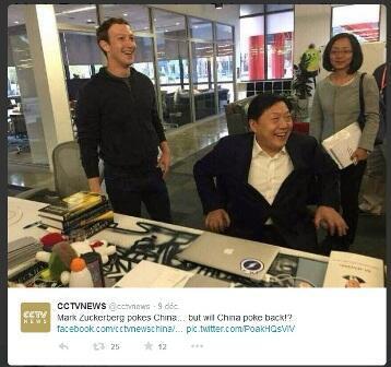 Le livre de Xi Jinping est visible en bas à droite de l'image.