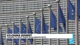 2020-09-14 17:09 EU leaders hold trade talks with China despite rift