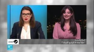 """المرأة والسياسة: """"حقا لماذا لا تترشح النساء""""؟"""
