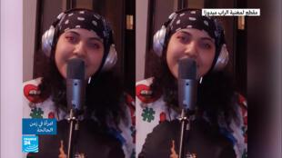 مغنية الراب التونسية بثينة العلوادي (ميدوزا)