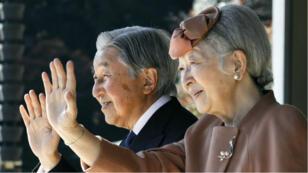 L'empereur japonais Akihito et l'impératrice Michiko au Palais impérial à Tokyo, l 27 novembre 2017.