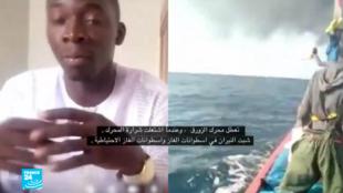 سنغال ، غرق زورق للمهاجرين، مراقبون