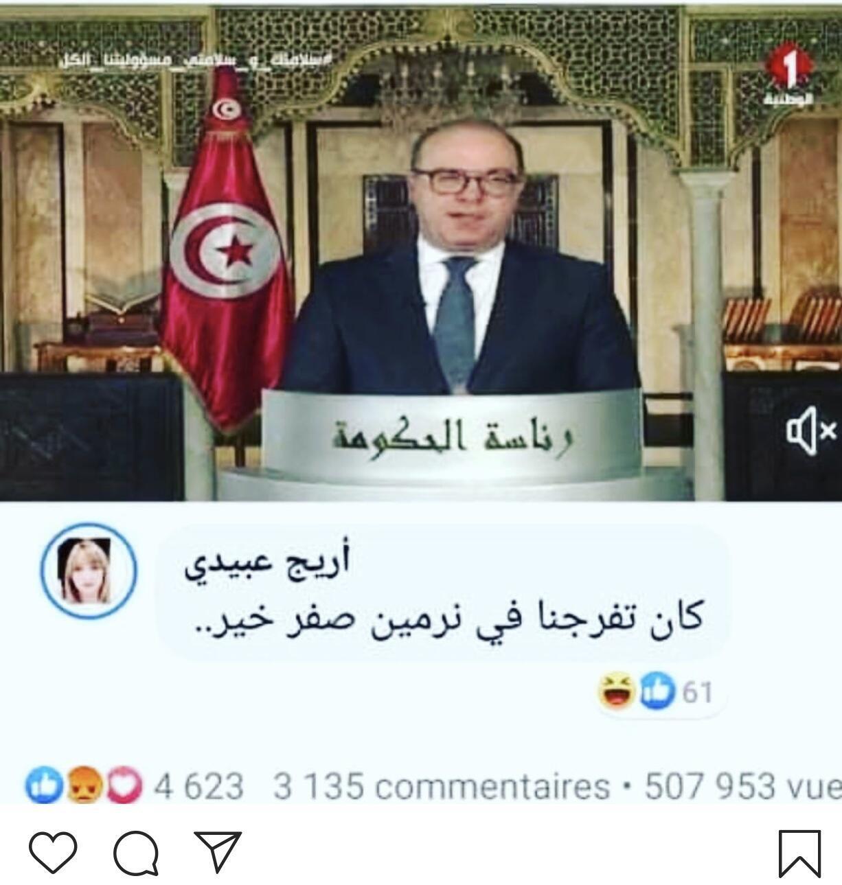 """"""" كان من الأفضل مشاهدة نرمين صفر"""" ، تعليق لناشطة على فيسبوك"""