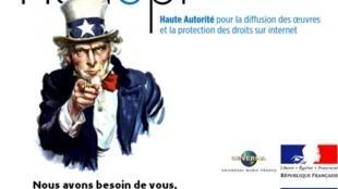 Publicité pour Hadopi en juin 2011