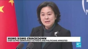 2021-01-06 11:05 China says Hong Kong arrests to stop 'external forces' undermining stability