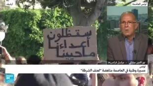 نور الدين مباركي مراسل فرانس24