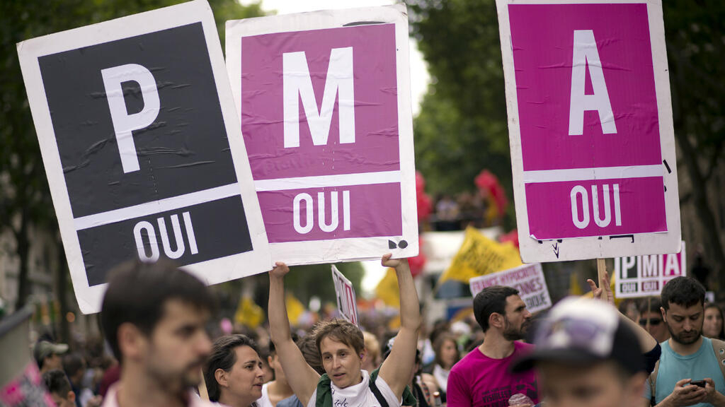 Medically assisted procreation set to be extended to all women in France