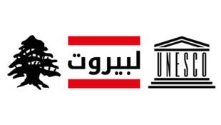 Logo_LiBeirut_horizontal_400x225_arabic (002)