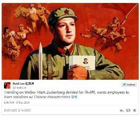 Mark Zuckerberg caricaturé en garde rouge