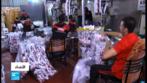 ريبورتاج: تفاؤل بتحسن الاقتصاد في غزة بعد تخفيف إسرائيل عقوباتها على القطاع
