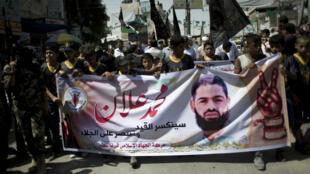 Des manifestants défilent avec le portrait de Mohammed Allan, dans le camp de Rafah, dans le sud de la bande de Gaza, le 16 août 2015
