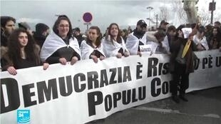 مسيرة في كورسيكا الفرنسية دعا لها القوميون 3 شباط/فبراير 2018.