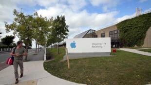 Les bureaux d'Apple à Cork en Irlande.