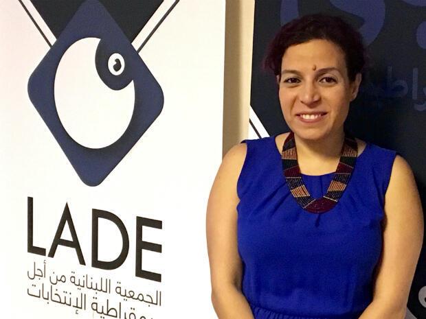 Rima Adhami, professeur de droit à l'Université libanaise et membre du conseil d'administration de la Lade.