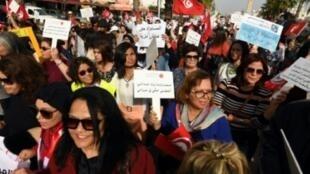 تظاهرة في تونس تطالب بالمساواة في الميراث 10 آذار/مارس 2018