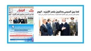 Le président égyptien Abdelfattah al-Sissi en visite d'Etat en France