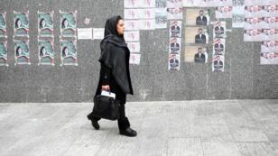 حملات الانتخابات التشريعية الإيرانية