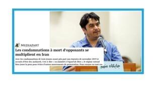 Le journaliste iranien Rouollah Zam condamné à mort