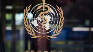 """Tras acusar a China de haber escondido la emergencia y la propagación de la COVID-19, Washington asegura tener """"pruebas"""" de que el nuevo coronavirus procede de un laboratorio en Wuhan"""