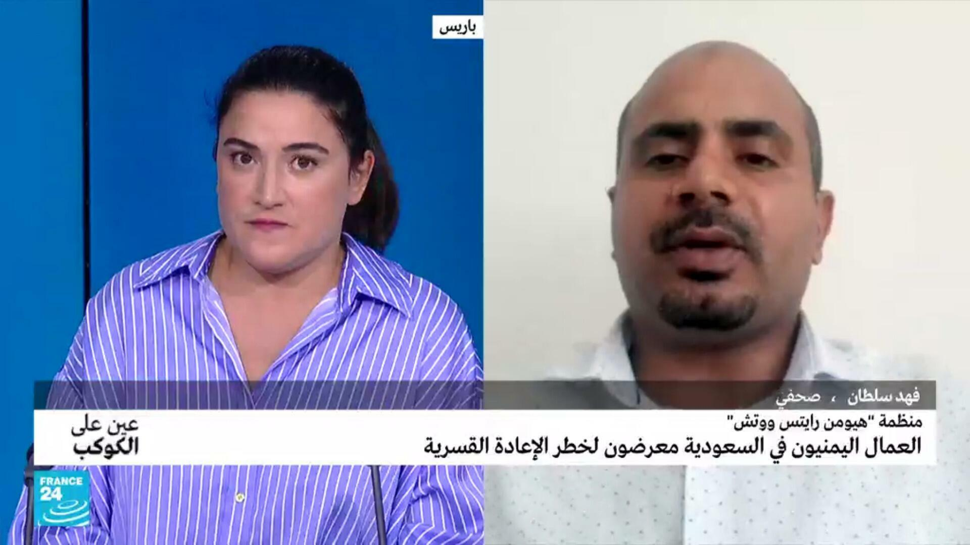 هيومن رايتس ووتش: العمال اليمنيون في السعودية معرضون لخطر الترحيل القسري