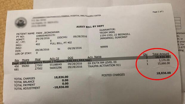 Esta fue la factura que Jang Yeo recibió dos años después de haber llevado a su hijo a un hospital
