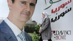 لافتة للأسد في دمشق