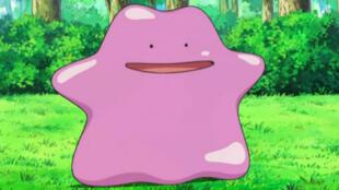 """Métamorph peut enfin être capturé par les dresseurs de """"Pokémon Go""""."""