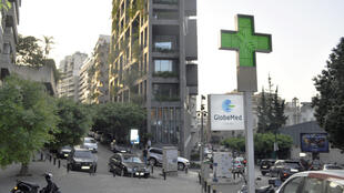 pharmacie -Liban