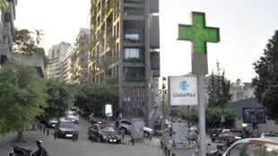 pharmacie -Liban