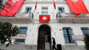 مقر الاتحاد العام التونسي للشغل - تونس العاصمة