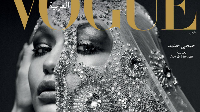 Gigi Hadid vêtue d'un hijab pour le shooting du premier numéro de Vogue Arabia, mars 2017.
