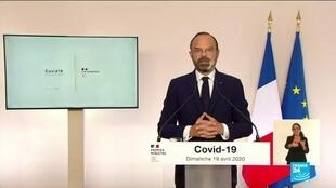 2020-07-03 10:31 French PM Edouard Philippe and cabinet resign but who was he?