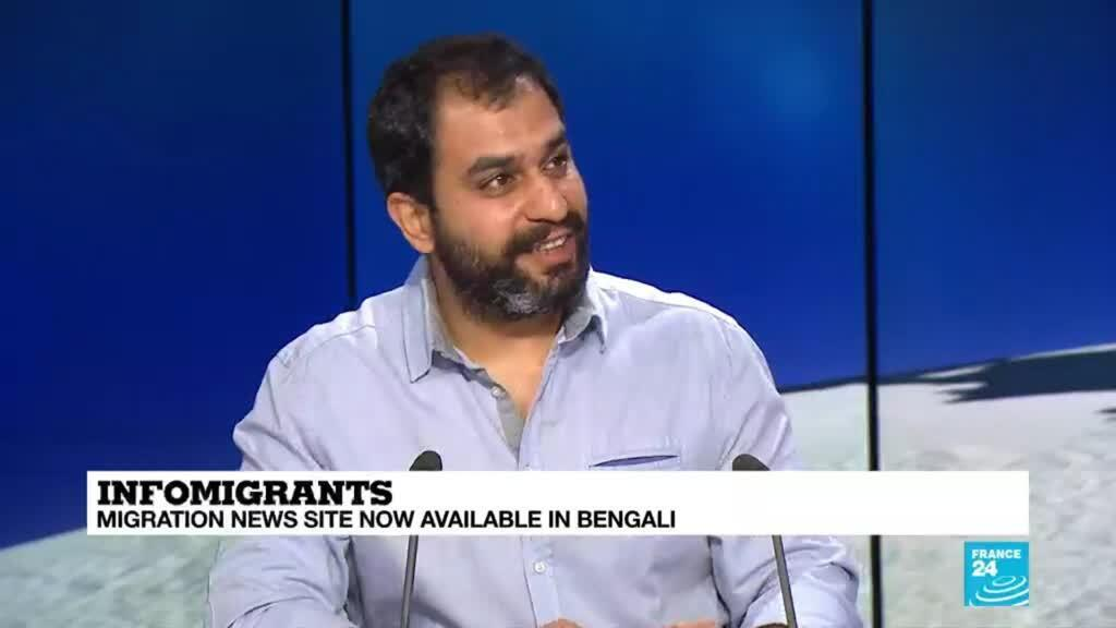 2021-05-07 09:15 Infomigrants: Migration news site now available in Bengali
