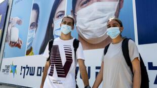 Campagne de sensibilisation sur le coronavirus à Ramat Gan, à l'est de Tel Aviv, le 17 juillet 2020
