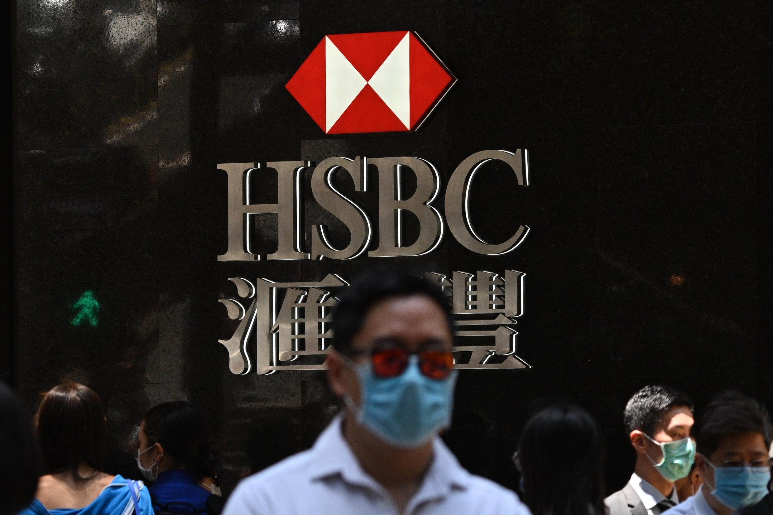 British banks HSBC and Standard Chartered have publicly supported China's national security law proposal for Hong Kong